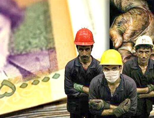 آخرین خبر از تعیین مزد ۱۴۰۰/ تعیین مزد منطقهای رد شد