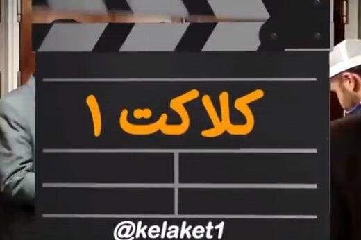 ببینید   بازیگری که با سر تراشیده و بدن ورزیده سوپراستار سینمای ایران شد