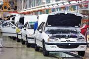 اصرار رییس شورای رقابت بر اجرایی کردن فرمول جدید قیمت گذاری