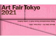 مشارکت ایران در نمایشگاه جهانی هنر توکیو ۲۰۲۱