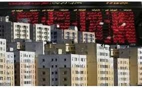 2 بلوک مسکونی در صف فروش متری