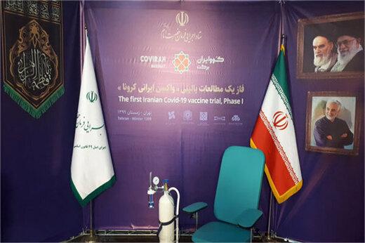 ببینید    آغاز مرحله انسانی آزمایش واکسن ایرانی کرونا با تزریق به سه داوطلب