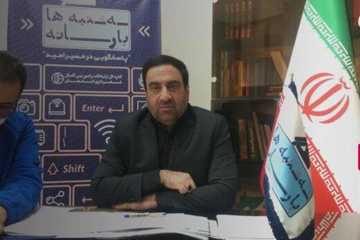 برخورد با تکدیگری در اصفهان/ساماندهی ساختمانهای نیمه کاره