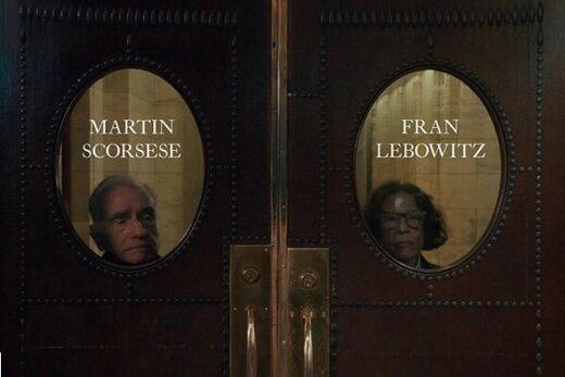 خبر خوش برای هواداران سینمای مارتین اسکورسیزی