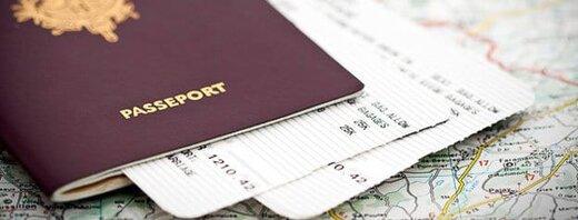 برگزاری دوره آموزش قوانین و مقررات صدور ویزا