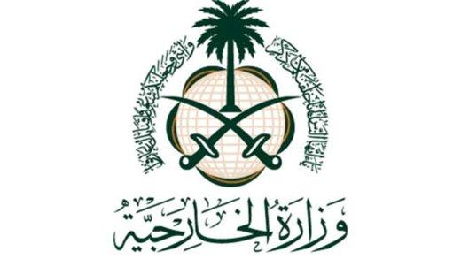 عربستان سفیر لبنان را احضار کرد