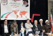 شکایت به دیوان عدالت اداری بخاطر رد صلاحیت مهدی کروبی