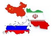 ایران، روسیه و چین پایگاه نظامی مشترک می سازند؟