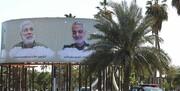 انتقاد از تعلل دولت عراق در ارائه گزارش ترور فرماندهان شهید به پارلمان