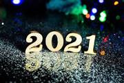ببینید   پیام ویدئویی چینیها به مردم ایران به مناسبت آغاز سال 2021