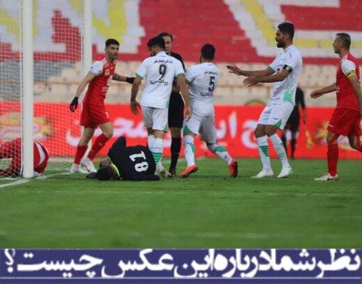 کرونا در اصفهان تمام شد؟