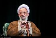 تعیین جایگزین آیتالله مصباح یزدی در جبهه پایداری