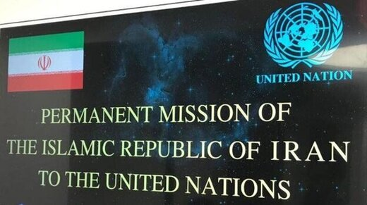 پاسخ قاطعانه ایران به گزافهگوییهای بنت در سازمان ملل