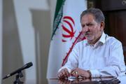 نامه جهانگیری به ابراهیم رئیسی درباره توهین به روحانی در راهپیمایی 22 بهمن