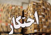 ۵۷ پرونده تخلف به ارزش ۶۰ میلیارد تومان برای متخلفان اقتصادی استان فارس تشکیل شد