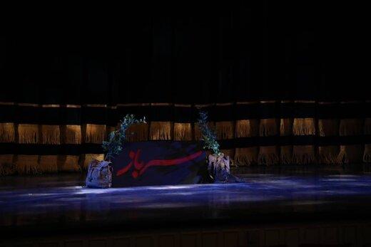 در شب دوم نمایش «سرباز» چه گذشت؟