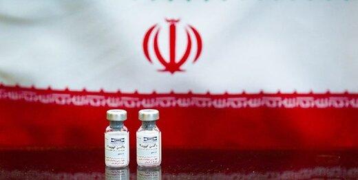 مشاهده علائم خفیف در یکی از دریافتکنندگان واکسن کوویران/ سه نفر مرخص شدند