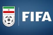 اقدام عجیب فیفا در حمایت از عربستان و امارات و به ضرر ایران