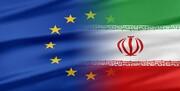 ادعای کمیسیون اروپا درباره افزایش سطح غنیسازی ایران