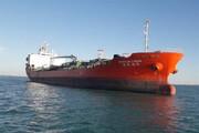دخالت فرانسه در امور ایران بابت توقیف نفتکش کره جنوبی