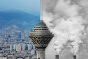 افزایش دمای تهران از شنبه/کیفیت هوای پایتخت در محدوده قابل قبول
