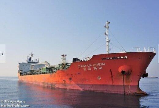 بیانیه کرهجنوبی در پی توقیف نفتکش کشورش از سوی سپاه