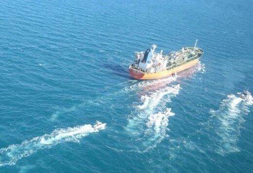 آمریکا هم به توقیف نفتکش کره جنوبی توسط ایران واکنش نشان داد