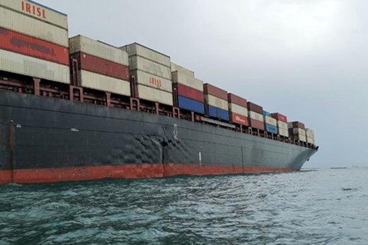 ببینید | کشتی کرهای باید خسارت وارد شده به محیط زیست را بپردازد