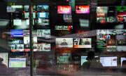استودیوهای رنگین و بازار سیاه ناامیدسازی