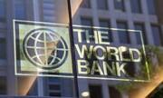 پیش بینی بانک جهانی از رشد اقتصادی ایران در سال ۲۰۲۱