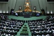 طرحهای اخیر مجلس چه معنایی در پیشبرد دیپلماسی ایران دارد؟