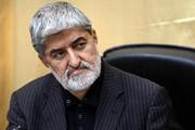 ببینید | لحظه نامزدی علی مطهری برای انتخابات ۱۴۰۰!
