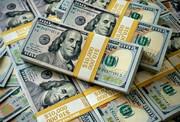 نرخگذاری ارز کجا انجام میشود؟