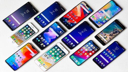 گران ترین گوشی های لاکچری بازار / جدول نرخها