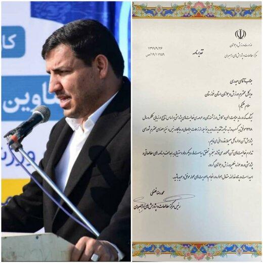 اداره کل ورزش نوجوانان خوزستان عنوان برتر را از آن خود کرد