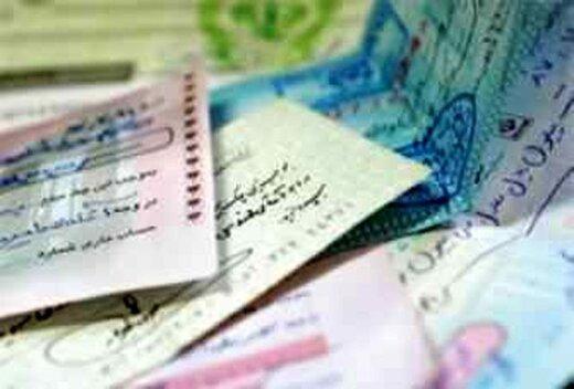 ایجاد صفحه اختصاصی قانون جدید چک در وب سایت بانک مرکزی