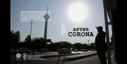 تصویری از موفقیت ایرانیها در مواجهه با کرونا
