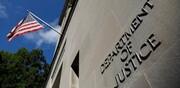 فردی به نام رضا سرهنگ در آمریکا، متهم به ارسال لوازم آزمایشگاهی به ایران شد