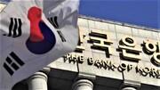 یونهاپ: ایران خواستار خریدتجهیزات پزشکی با پول بلوکهشده در کرهجنوبی است
