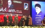 اهدای نشان درجه یک نصر با امضای رهبر انقلاب به خانواده شهید فخری زاده+ عکس