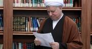 خاطرات آیت الله هاشمی درباره قتلهای زنجیرهای