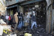 تصاویر | آتشسوزی بزرگ در میدان رازی