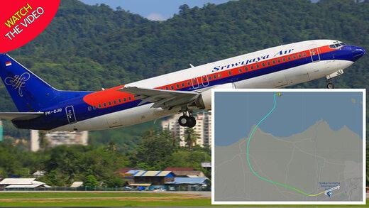 ببینید   پیدا شدن لاشه هواپیمای اندونزی در خلیج