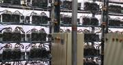 کشف و جمع آوری ۱۹۱ دستگاه استخراج ارز دیجیتال در رباط کریم