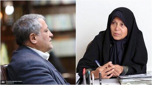 پاسخ کنایه آمیز فائزه هاشمی به برادرش محسن: به تو حق می دهم چون برای خودت آینده ای ترسیم کرده ای /به دنبال حذف موانع هستی