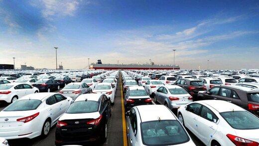 اعلام جزییات واردات خودرو ازمناطق آزاد