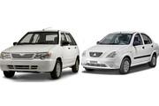 ارزانترین خودروی بازار ۱۰۶ میلیون تومان / قیمت انواع پراید