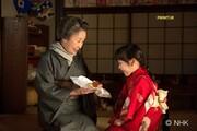 پخش سریال ژاپنی جدید از شبکه تماشا