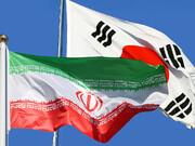 آخرین جزئیات پرداخت بدهی کره جنوبی به ایران