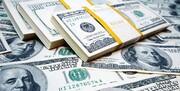 راهکار جبران شوک قیمتی حذف ارز ۴۲۰۰ تومانی